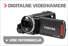 Digitalne videokamere